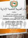 الشبكة -  - sara abd elgwad